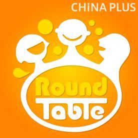 Round Table China